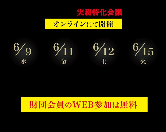 zenkoku07